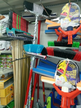 cleaning-isle-supplies