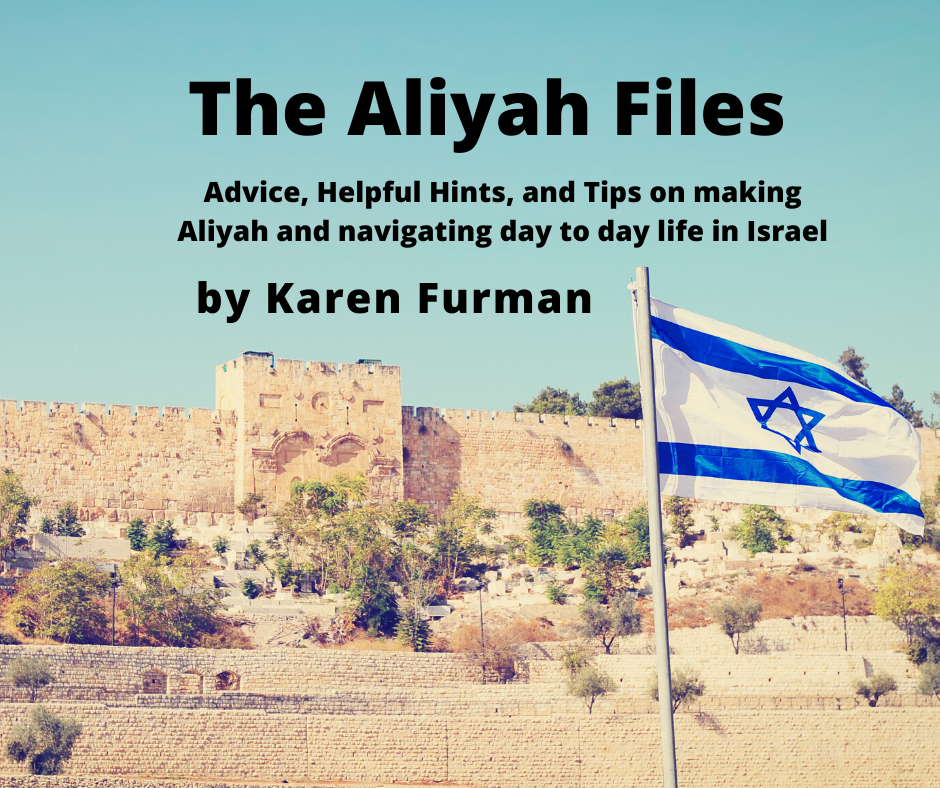 The Aliyah Files